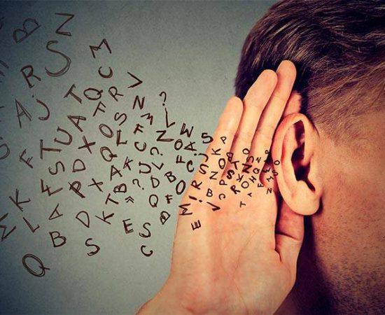 http://akousis.com.br/processamento-auditivo-central/